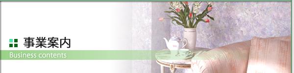 洗い屋 ハウスクリーニング 美装工事 新築マンション フローリングワックス 大阪府吹田市 千里サービス 千里サービスの洗いの流れ