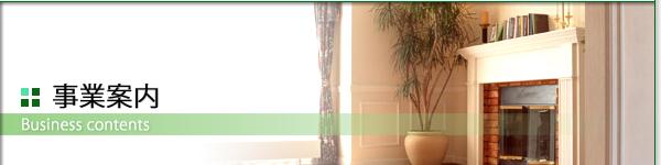 洗い屋 ハウスクリーニング 美装工事 新築マンション フローリングワックス 大阪府吹田市 千里サービス 千里サービスのQ&A