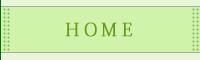 洗い屋 ハウスクリーニング 美装工事 新築マンション フローリングワックス 大阪府吹田市 千里サービス HOME