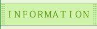 洗い屋 ハウスクリーニング 美装工事 新築マンション フローリングワックス 大阪府吹田市 千里サービス INFORMATION